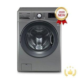 [으뜸효율환급대상] LG전자 드럼세탁기 F21KDZ