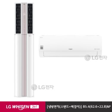 LG 휘센 듀얼 스페셜 에어컨 FQ19S9DWB2 (크리미스노우/아이스쿨파워)