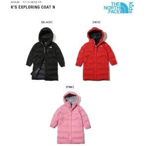 K S EXPLORING COAT N 키즈 익스플로링 코트 [NJ1DJ54]