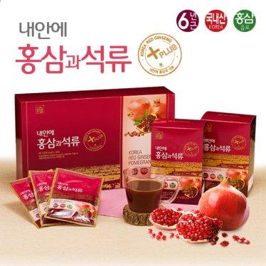 [불로건] 홍삼과 석류/블루베리/헛개나무/3종 홍삼음료