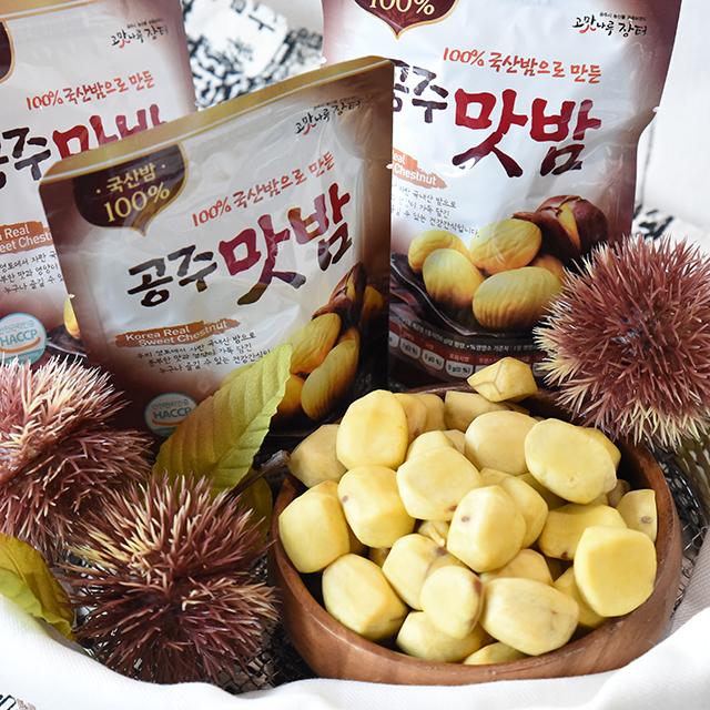공주 맛밤 50g x 8봉
