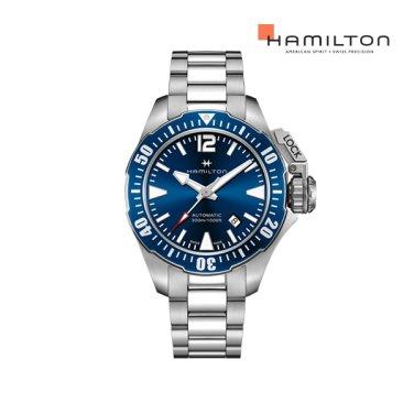 H77705145 카키 프로그맨 42mm 블루 메탈 남성 시계