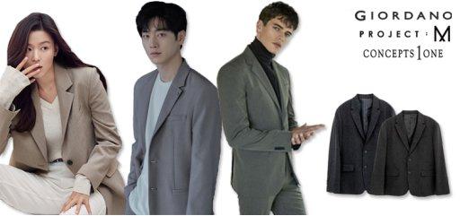 [지오다노 外] 싱그러운 봄, 블레이저 20SS 스타일을 내 옷장 속으로★