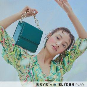 BBYB FLOUI Lily Bag (Evergreen) (09J1210BEG)