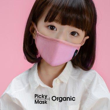 [피키마스크] 유아 어린이 KC 필터 오가닉 입체 마스크_라비 핑크
