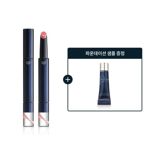 [4월] 리파인드 립 루미나이저 (멜팅컬러밤) 세트