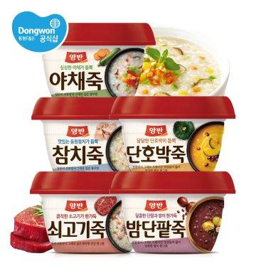 [동원] 양반죽 24개(참치죽/야채죽/밤단팥죽/쇠고기죽/호박죽 중택1)