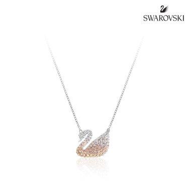 Iconic Swan 펜던트 5215034