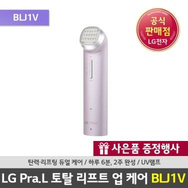[LG전자]LG프라엘 핑크V 토탈리프트업케어 BLJ1V 피부관리기