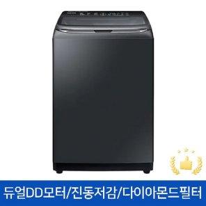 [으뜸효율환급대상] 삼성전자 WA20T7870KV 일반세탁기