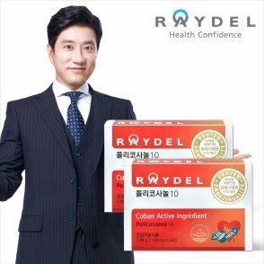 레이델 폴리코사놀10 (30정) X 2개 세트