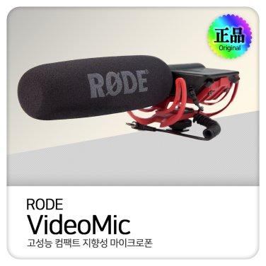VIDEOMIC Rycote / 마이크
