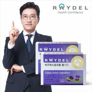 레이델 비즈왁스알코올 셀100 (30정) x 2개 세트