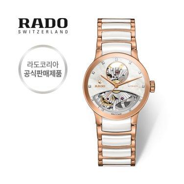 [스와치그룹코리아 정품] 세라믹 시계 여성시계 R30248902