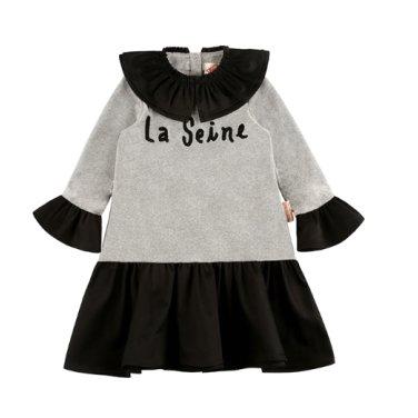라 세느 러플 칼라 드레스(BP7428409)
