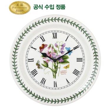 원형벽걸이시계(NEW) 1p(BG)