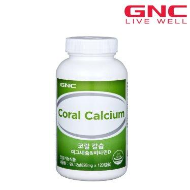 코랄칼슘 마그네슘&비타민D (120캡슐)