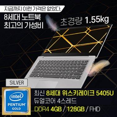 최강가성비! 8세대 팬티엄골드 아이디어 패드 S145-14-5405U