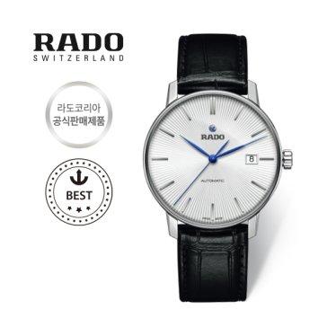 [스와치그룹코리아 정품] 가죽 시계 남성시계 R22860045