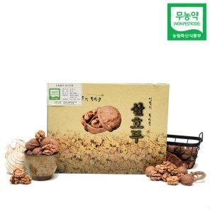무농약 영동 햇 호두 (조각호두) 1kg