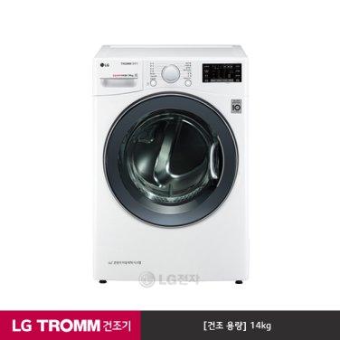 LG TROMM 듀얼인버터 건조기 RH14WH (14kg/화이트)
