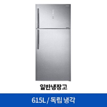 삼성전자 일반냉장고 RT62K7045SL