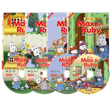 [DVD] Max and Ruby 맥스 앤 루비 시즌 2