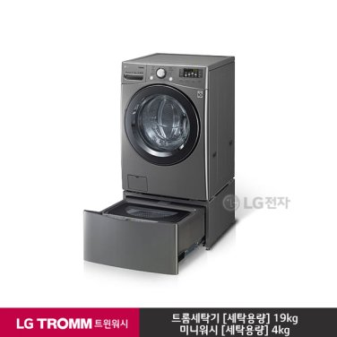 LG TROMM 6모션 트윈워시 드럼세탁기 F19VDWM (23kg/모던스테인리스)
