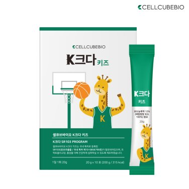 셀큐브바이오 K크다 키즈 6개월 (18BOX)