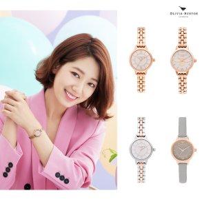 [올리비아버튼] 뉴 뮤즈 박신혜가 선택한 시계 ♡