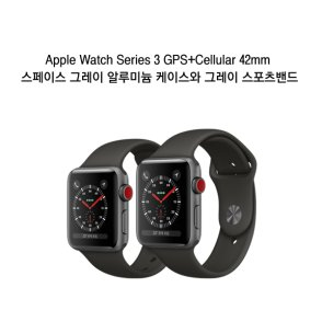 애플 워치3 GPS+Cellular 42mm MR302KH/A