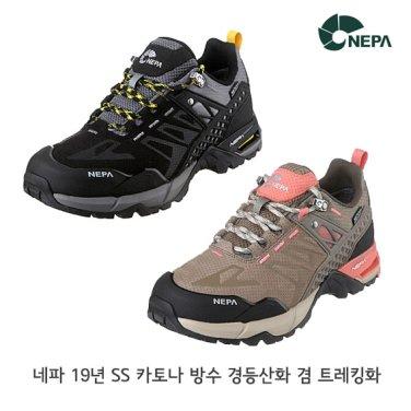 네파 남여 카토나 방수 트레킹 경등산화 7F17608