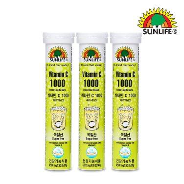 썬라이프 발포 비타민 C 1000 레몬/라임맛 (20정) x 3병