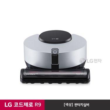 LG 코드제로 R9 청소기 R958SA (판타지실버/스마트인버터모터)