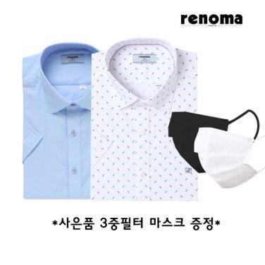 레노마셔츠 반소매 슬림핏5종(사은품증정)