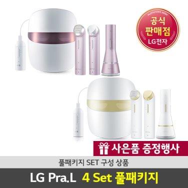 [LG전자] LG프라엘 4SET 풀패키지 피부관리기