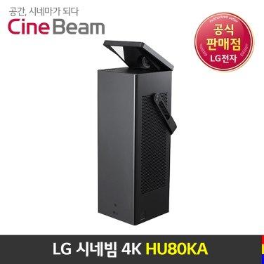 [원터치텐트 증정]LG 시네빔 HU80KA 4K UHD 빔프로젝터
