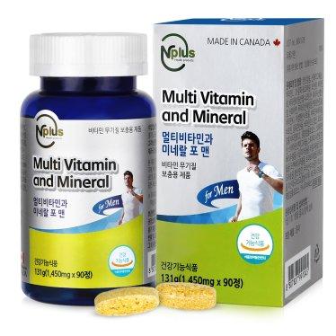 [엔플러스] 멀티비타민 앤 미네랄 포맨 1,450mg x 90정