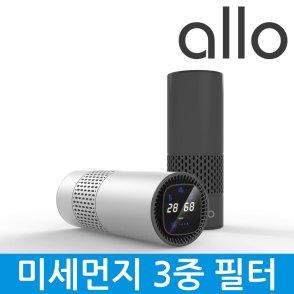 알로 2 IN 1 복합 공기청정기 A7 미니/차량용