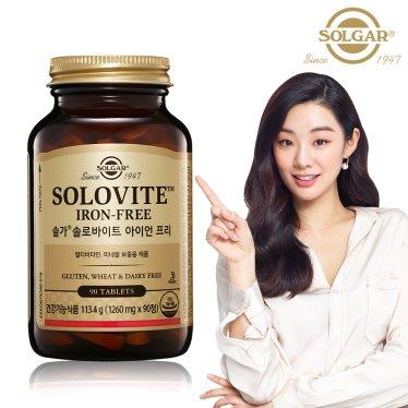 솔로바이트 아이언프리 종합비타민 (90정/3개월)