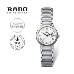 [스와치그룹코리아 정품] 스틸 시계 여성시계 R30940013