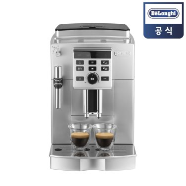 드롱기 전자동 에스프레소 커피머신 ECAM23.120.SB
