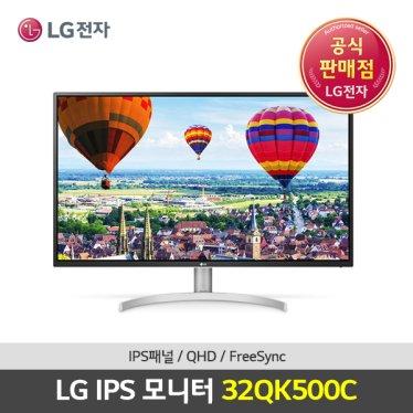 [LG] 모니터 32QK500C (32형 / IPS / 16:9 / QHD 2560 x 1440 / 1000:1 / 5ms)