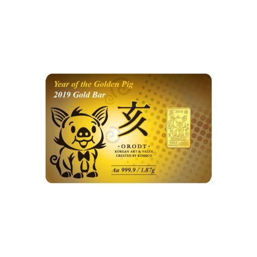 2019 황금돼지의 해 골드바 1.87g