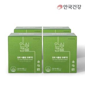 [안국건강] 안국 식물성 오메가 3 4박스