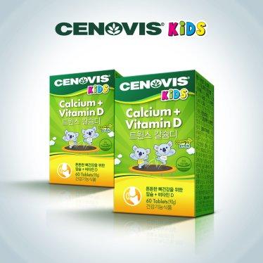 세노비스 키즈 트윈스 칼슘D 2입세트 (60T*2)