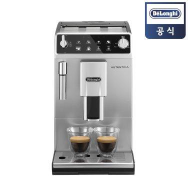 드롱기 전자동 에스프레소 커피머신 ETAM29.510.SB