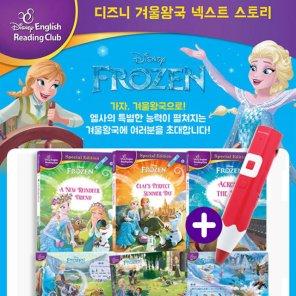 디즈니겨울왕국 넥스트 스토리 전6종+레인보우펜32GB