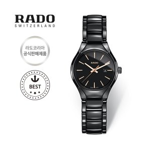 [스와치그룹코리아 정품] 세라믹 시계 여성시계 R27059162