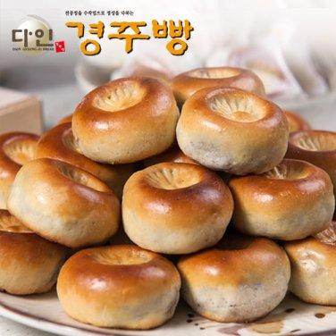 [다인] 팥앙금 듬뿍 !! 경주빵 32g x 20 개입